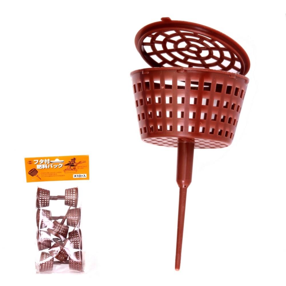 d nger korb mit pin und deckel gross 4 5 cm 10er pack 61048 4994399122077 ebay. Black Bedroom Furniture Sets. Home Design Ideas